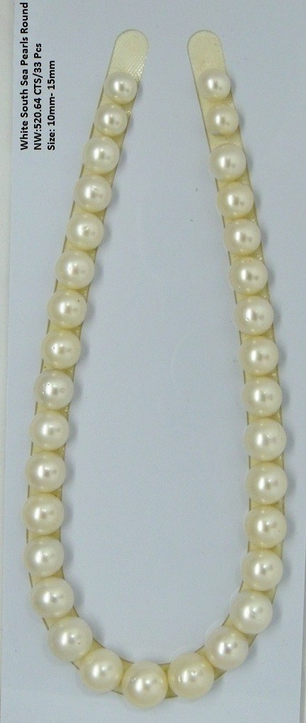White South Sea Pearls Round