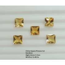 Citrine Square Princess Cut