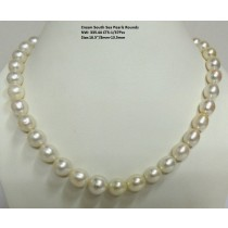 Cream South Sea Round Pearls Necklace